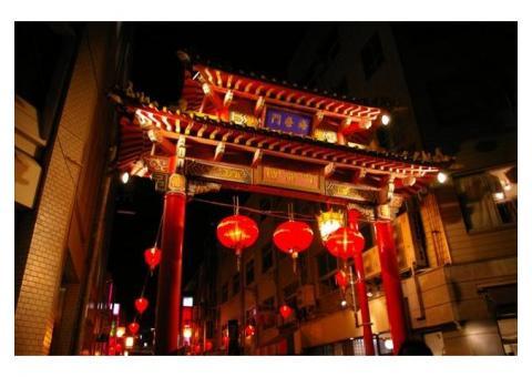 【ご近所さん歓迎】兵庫県神戸市中央区栄町通の南京町の体験共有