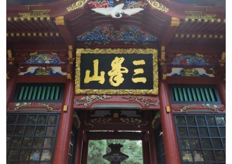 【ご近所さん歓迎】埼玉県秩父市大滝の三峰山の体験共有
