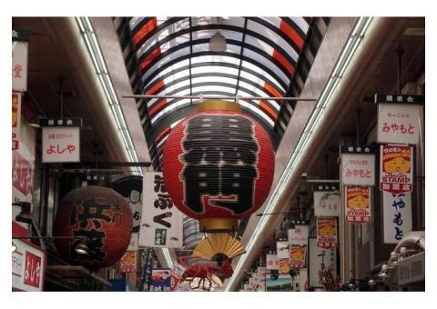 【ご近所さん歓迎】 大阪府大阪市中央区日本橋の黒門市場の体験共有