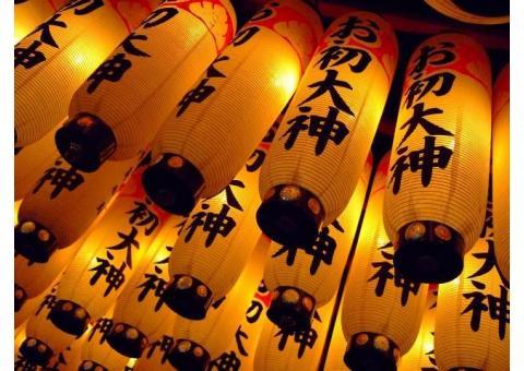 【ご近所さん歓迎】 大阪府大阪市中央区難波の法善寺横丁の体験共有