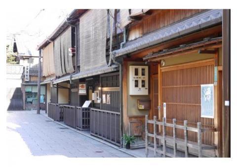 【ご近所さん歓迎】 京都府京都市東山区の花見小路通りの体験共有