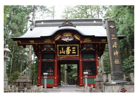 【ご近所さん歓迎】埼玉県秩父市三峰の三峯神社の体験共有