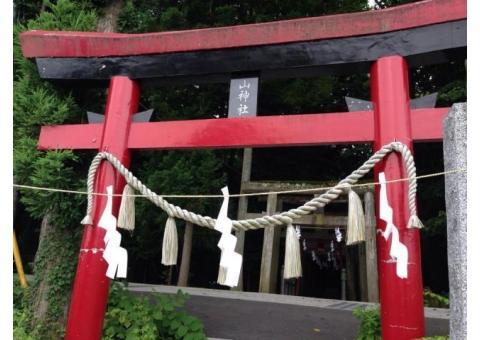 【ご近所さん歓迎】山梨県富士吉田市新屋の新屋山神社の体験共有
