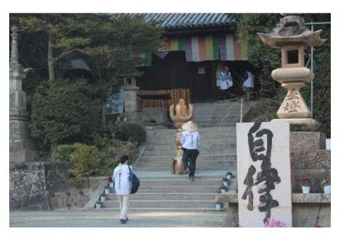 【ご近所さん歓迎】愛媛県松山市石手の石手寺の体験共有