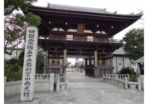 【ご近所さん歓迎】 愛媛県今治市別宮町の南光坊の体験共有
