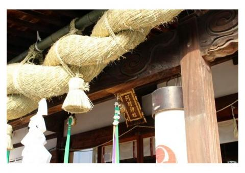 【ご近所さん歓迎】 岡山県倉敷市本町の阿智神社の体験共有
