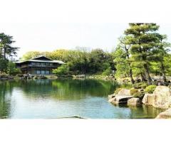 【ご近所さん歓迎】愛知県名古屋市東区徳川町の徳川園 の体験共有