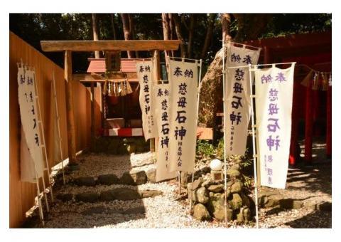 【ご近所さん歓迎】三重県鳥羽市相差町の神明神社の体験共有