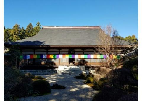 【ご近所さん歓迎】 静岡県浜松市北区引佐町井伊谷の龍潭寺の体験共有