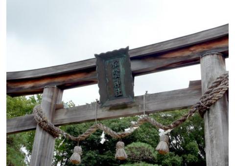 【ご近所さん歓迎】 山口県萩市椿東の松蔭神社の体験共有
