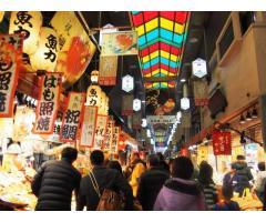 【各日3組限定】京都の錦市場を歩いてみませんか?