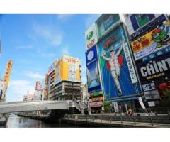 大阪の難波の街を歩いてみませんか?