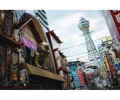 【大阪市西成区】通天閣の横を歩いてみましょう!